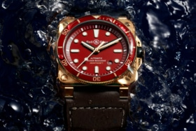 The bell ross br 03 92 diver red bronze
