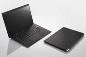 Vaio vaio z carbon fibre laptop 6