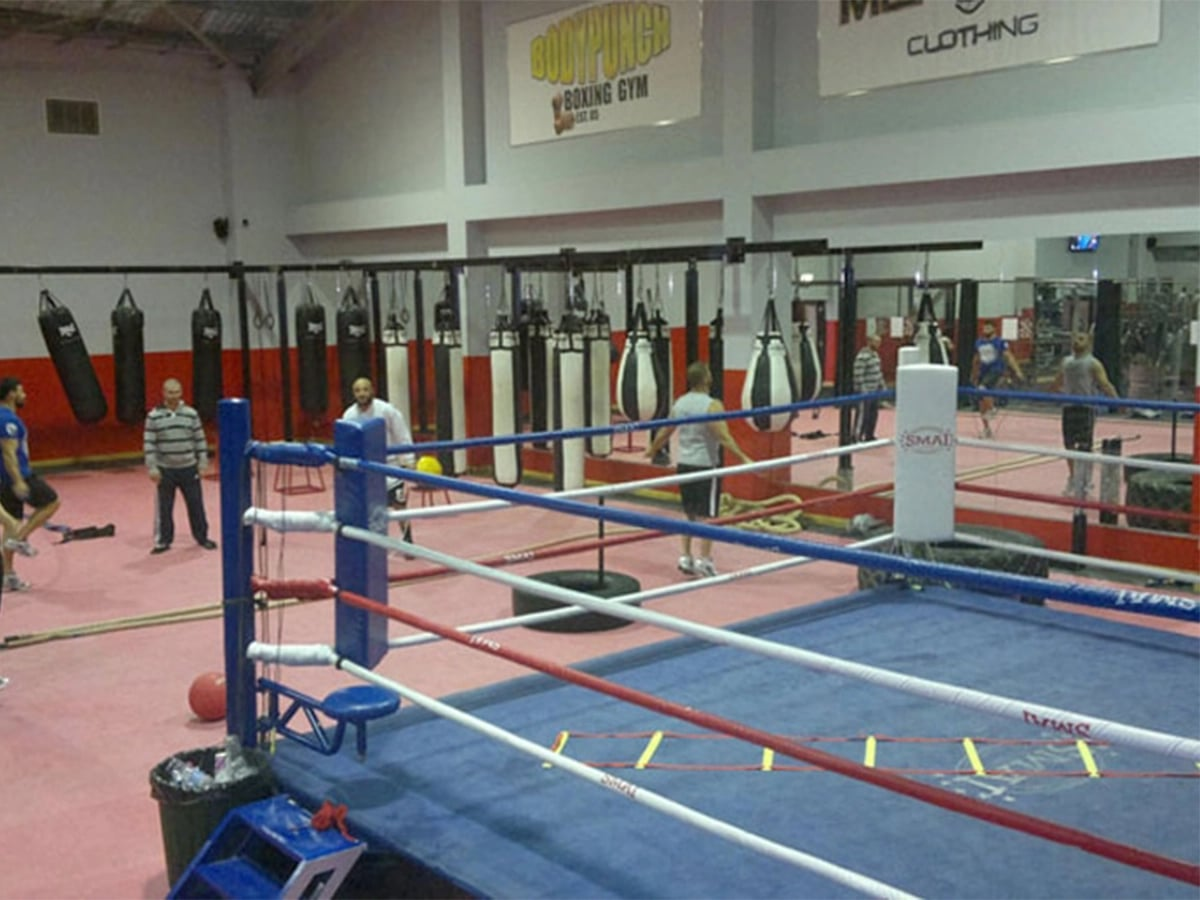 Bodypunch Boxing Gym, Lakemba