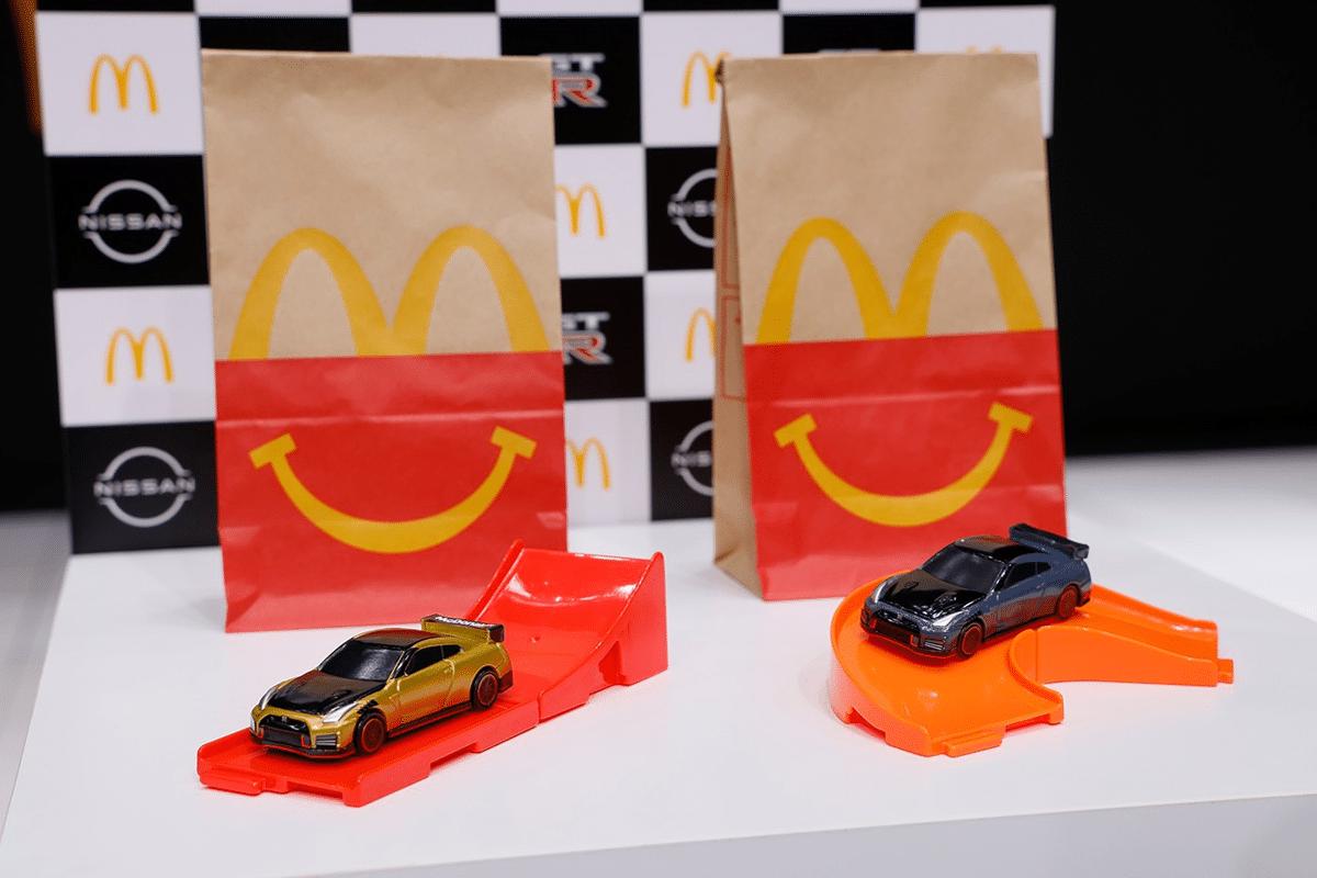 Mcdonalds gtr nismo happy meals