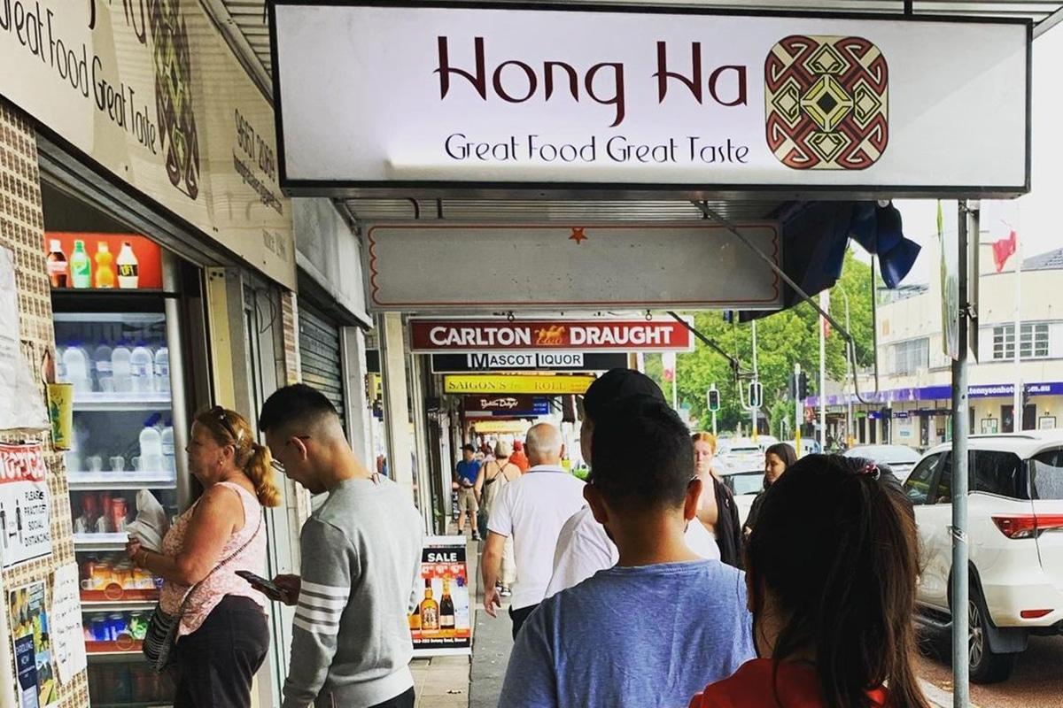 hong ha bakery street view