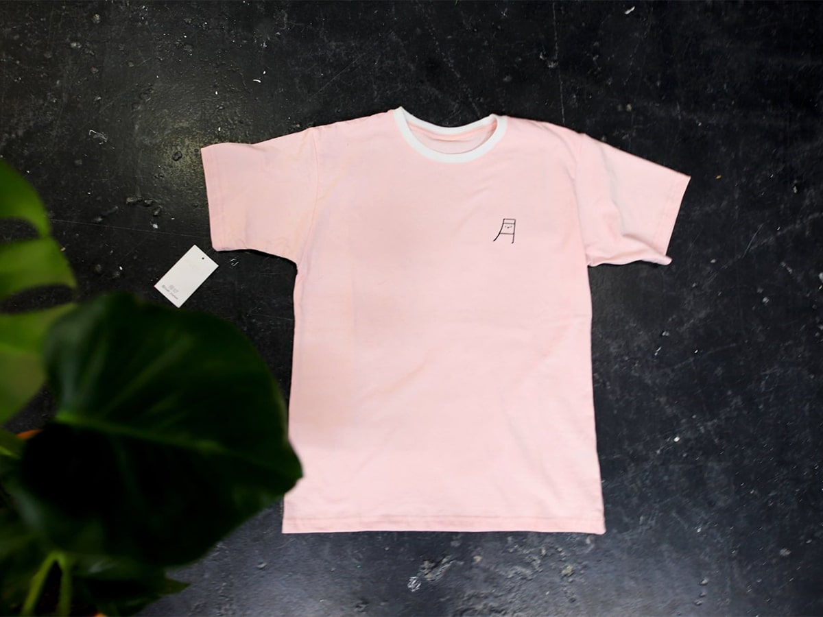 Pewdiepie launches new unisex clothing brand tsuki 2