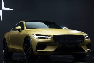 $150,000 Volvo Polestar 1 'Golden Halo' Trades Affordability for Luxury