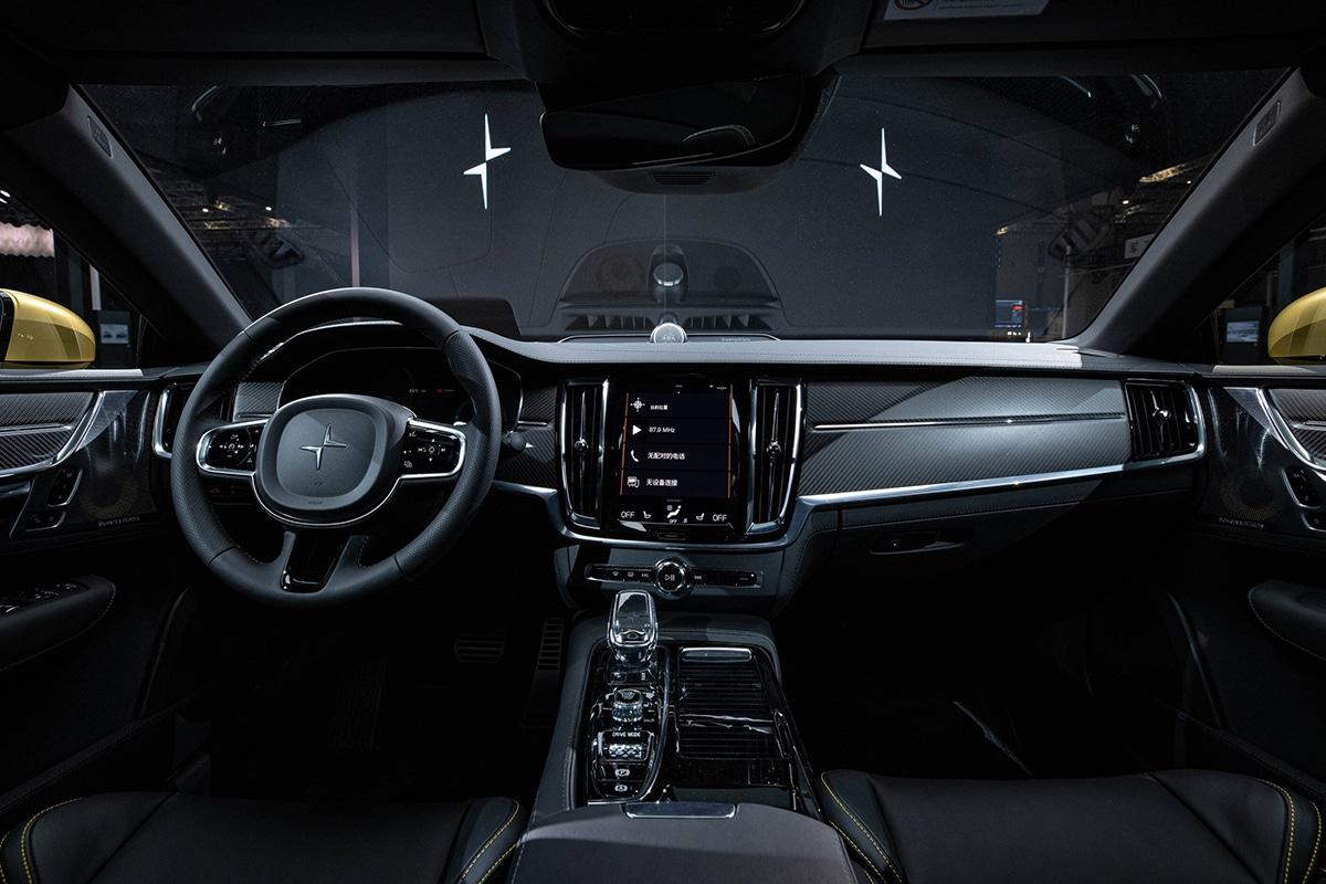 Volvo polestar 1 gold edition