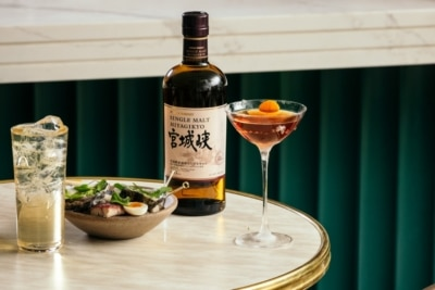 Celebrate World Whisky Day with Japan's Own Nikka