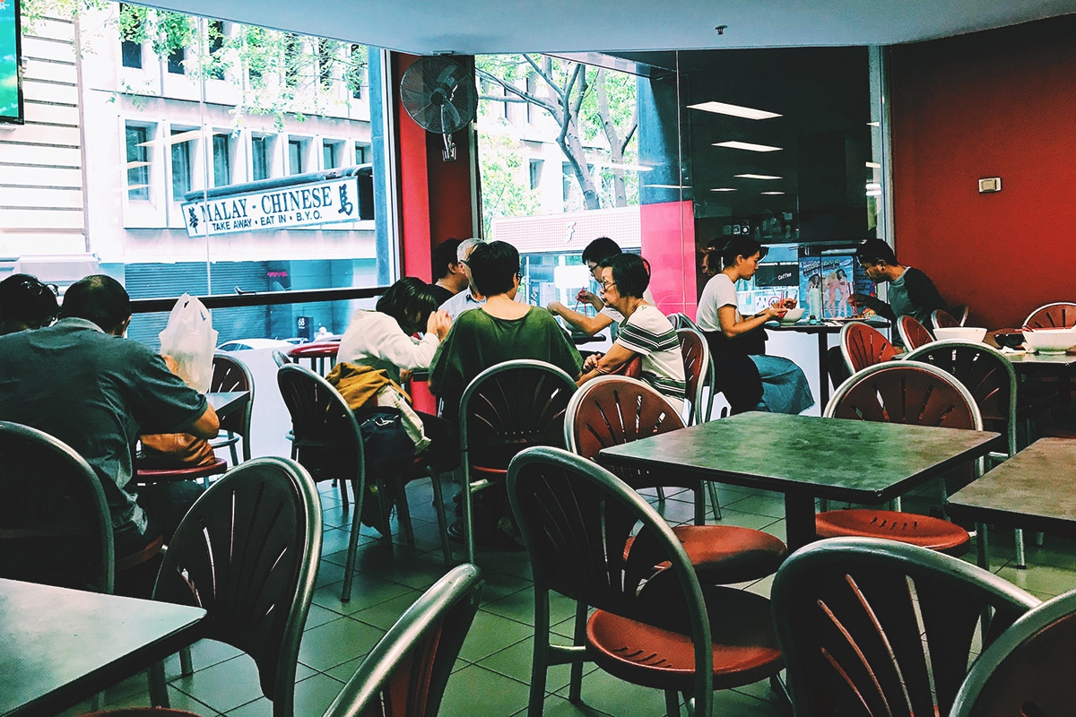 malay chinese takeaway restaurant interior