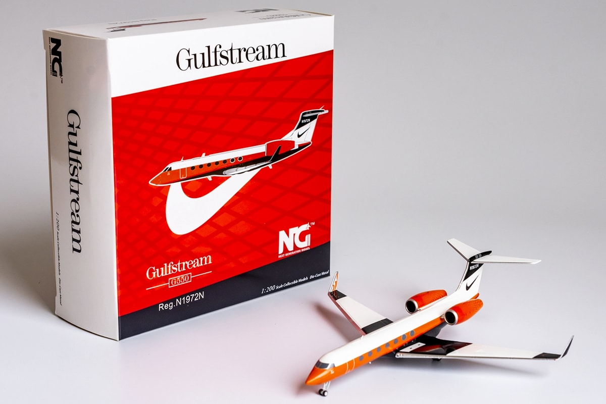 Nike gulfstream g 550 model 4