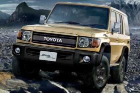 Toyota landcruiser 70th anniversary